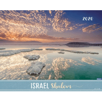 CALENDRIER EPT ISRAEL SHALOM - GRAND FORMAT