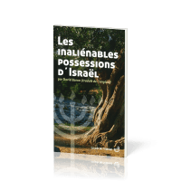 INALIENABLES POSSESSIONS D'ISRAEL